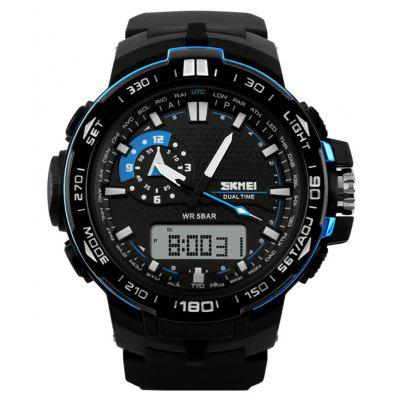 SKMEI 1081 Fashion Sports Men Watch