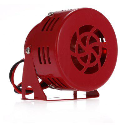 MS - 190 Security Motor Siren DC 24V