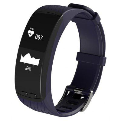 P5 GPS Smartband Atmospheric Pressure Monitor