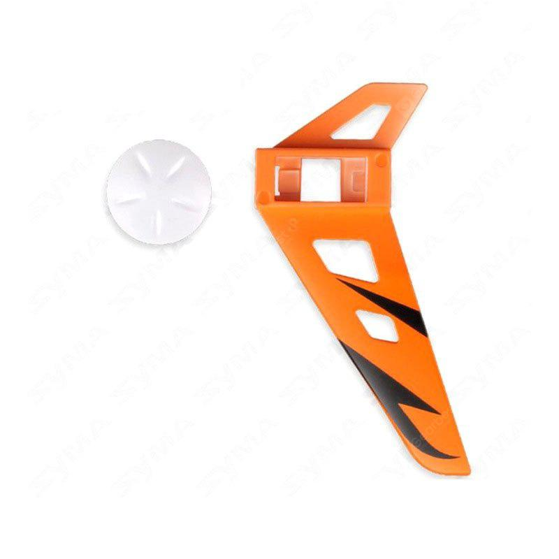 SYMA F3 - 02 Tail Decoration Syma F3 Helicopter Spare Parts
