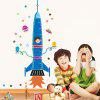 LAIMA Cartoon Rocket Lancer Pattern Height Sticker - MULTICOLORE