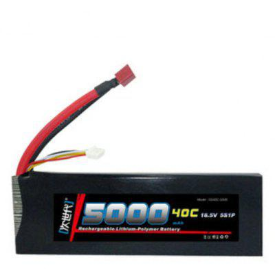 DLG 5S 40C 5000mAh 18.5V 80C Instantaneous Rate Battery for Remote Control Car Aircraft etc. Supplies
