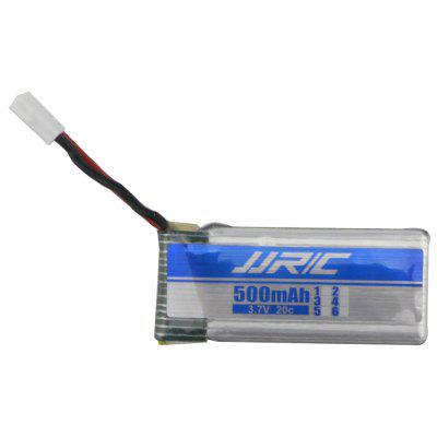 Original JJRC 3.7V 500mAh 20C LiPo Battery