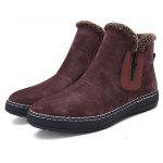 Keep Warm Slip Resistant Boots for Men - BROWN