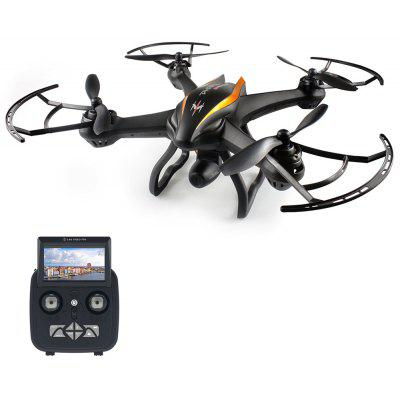 Cheerson CX - 35 Quadcopter