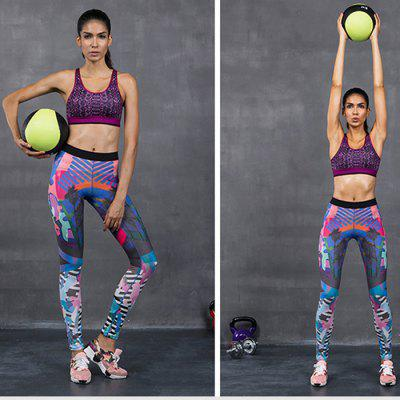 Vansydical Female Printed Exercising Yoga Pants