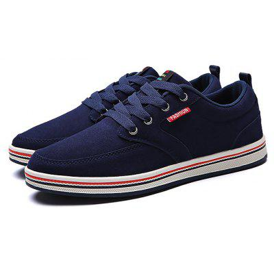 Male Simple Sports Casual Leather Skateboarding Shoes