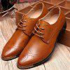 Male Breathable Soft Slinky Casual Oxford Shoes - BROWN