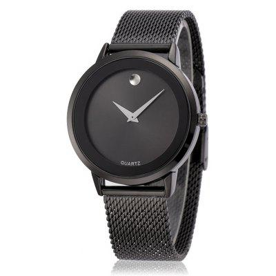 BELBI A6808 Casual Men Steel Mesh Bracelet Watch