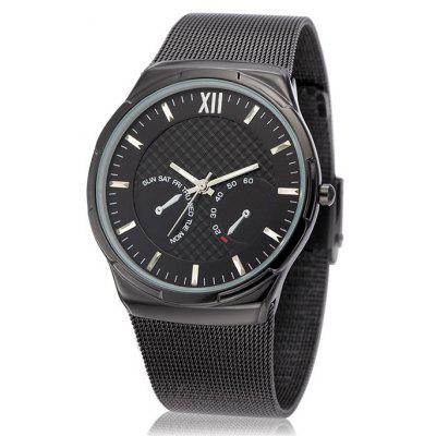 BELBI A6815 Stylish Men Steel Mesh Bracelet Watch