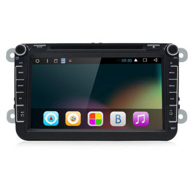 JUNSUN T38 Car 8 inch Android 6.0 HD DVD Player