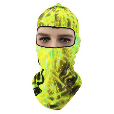 Outdoor Dust Proof Cycling Animal Pattern Protective Mask