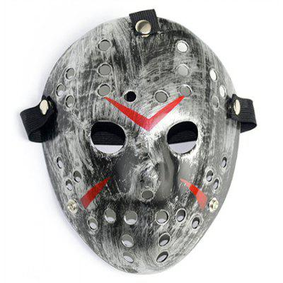 Halloween Decorative Cool Costume Mask for Cosplay
