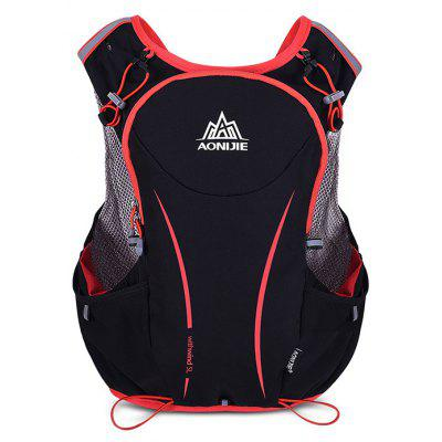 AONIJIE Outdoor Sports Unisex Marathon Running Vest Backpack with 1.5L Folding Water Bag