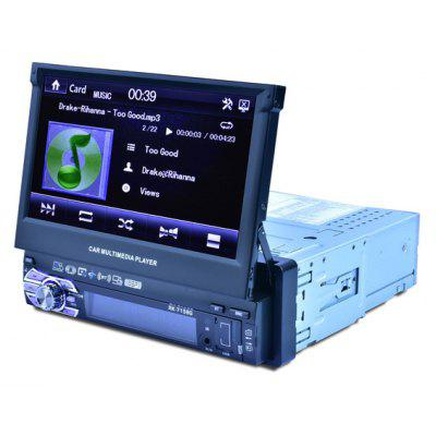 RK - 7158G 7 inch HD Car Bluetooth MP5 Player