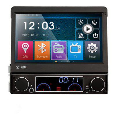 DK7091 - DA 7 inch Automatic Touch Screen Car DVD Player