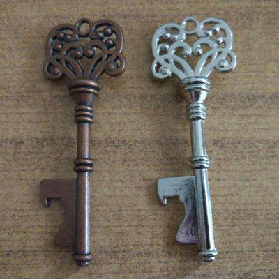 2PCS Portable Antique Style Metal Master Key Bottle Opener
