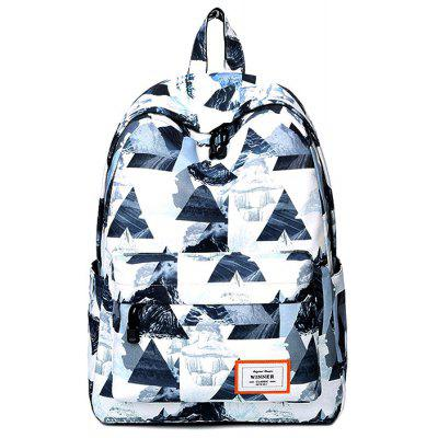 Cute Landscape Printing Student College Style Backpack