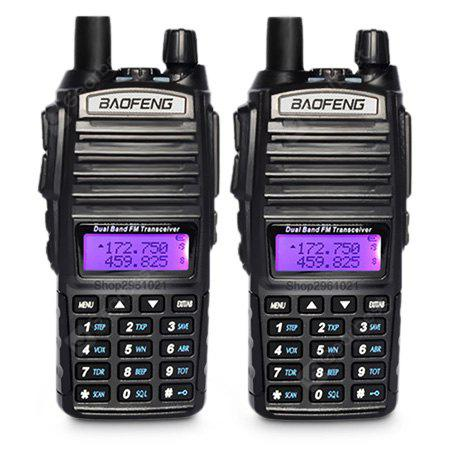 2PCS BAOFENG UV - 82 Wireless Dual Band Walkie Talkie