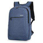Men Simple Durable Solid Color Laptop Backpack - BLUE