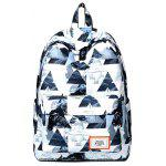 Cute Landscape Printing Student College Style Backpack - BRANCO