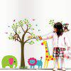 LAIMA QT0161 Animal Paradise Wall Sticker - COLORMIX