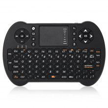VIBOTON S501 2.4GHz QWERTY Keyboard Air Mouse Combo