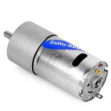 ZnDiy - BRY Practical High Torque Gear Box Motor + 37GB DC 12V 60RPM