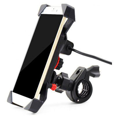 Universal Motorcycle Mobile Phone Mount Holder USB Charger