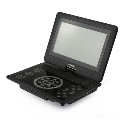 GKNUO GKN - 100 Portable DVD Player