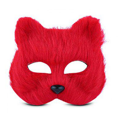 Adorable Fox Pattern Masquerade Mask for Festival