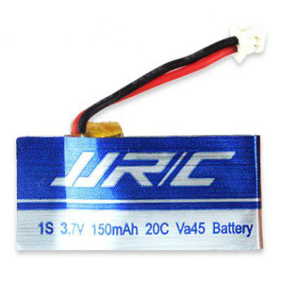 Original JJRC Battery 3.7V 150mAh 20C
