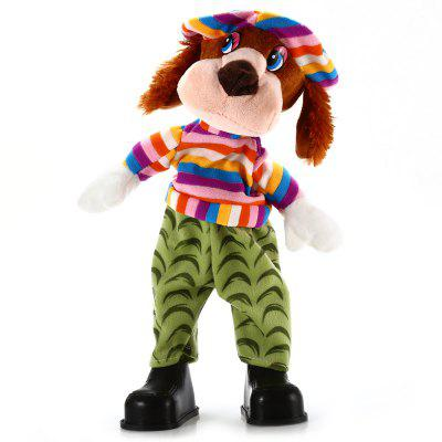 15 inch Dog Shape Plush Toy Musical Shivering Head Baby Stuffed Doll