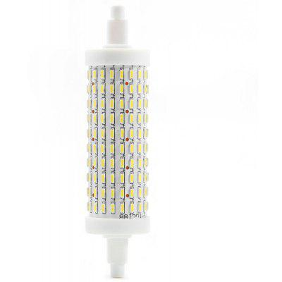 3 x Sencart 15W R7S 1200LM SMD4014 180 Horizontal Plug LED Light
