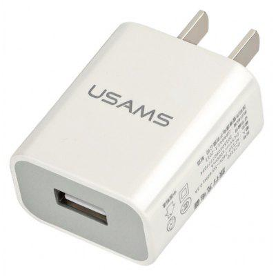 USAMS DC5100 Smart Power Ladegerät Adapter