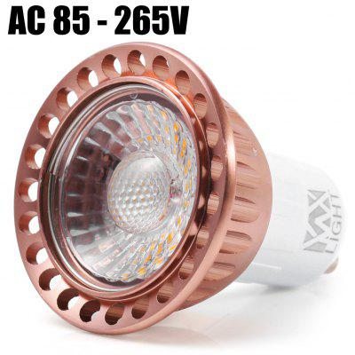 YWXLight 5W 500LM COB GU10 LED Spot Light