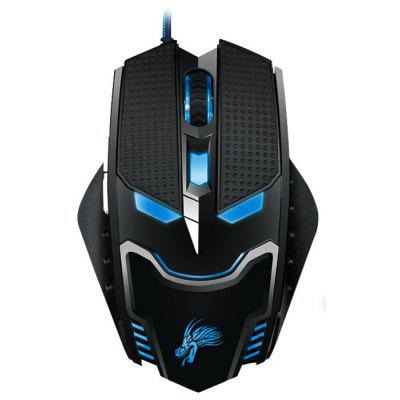 bEITRS X4 Wired USB Gaming Mouse with Six Key