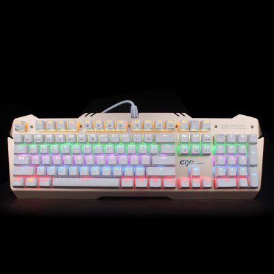 Team Wolf X06S CIY Wired USB Mechanical with LED IndicatorKeyboards<br>Team Wolf X06S CIY Wired USB Mechanical with LED Indicator<br><br>Brand: Team Wolf<br>Color: Gold,Silver<br>Connection: Micro USB<br>Features: Gaming<br>Interface: Wired<br>Model: X06S<br>Package Contents: 1 x Team Wolf X06S Keyboard, 1 x Keyboard Holding, 4 x Switch<br>Package size (L x W x H): 50.00 x 20.50 x 6.90 cm / 19.69 x 8.07 x 2.72 inches<br>Package weight: 1.470 kg<br>Product size (L x W x H): 45.50 x 16.30 x 4.00 cm / 17.91 x 6.42 x 1.57 inches<br>Product weight: 1.200 kg<br>System support: Android, Windows<br>Type: Keyboard