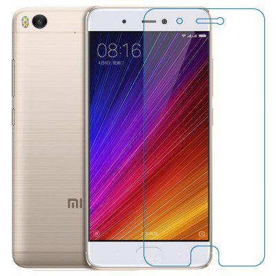 Luanke Tempered Glass Protective Film for Xiaomi mi 5S