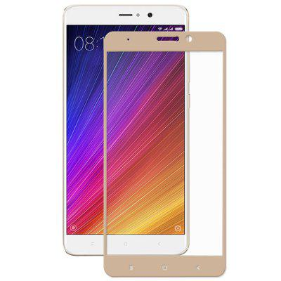 все цены на Hat Prince Tempered Glass Screen Protector for Xiaomi 5S Plus онлайн