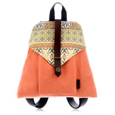 Douguyan Preppy Backpack