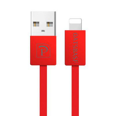 OATSBASF 8 Pin USB CableiPhone Cables &amp; Adapters<br>OATSBASF 8 Pin USB Cable<br><br>Brand: OATSBASF<br>Cable Length (cm): 85cm<br>Color: Black,Green,Red,White<br>Interface Type: USB 2.0, 8 pin<br>Material ( Cable&amp;Adapter): TPE, PC<br>Package Contents: 1 x 85cm USB Cable, 1 x Chinese Manual<br>Package size (L x W x H): 11.00 x 10.00 x 4.00 cm / 4.33 x 3.94 x 1.57 inches<br>Package weight: 0.0870 kg<br>Product size (L x W x H): 5.00 x 5.00 x 2.00 cm / 1.97 x 1.97 x 0.79 inches<br>Product weight: 0.0290 kg<br>Type: Cable