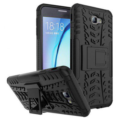 Double Protections 3D Relief Back Case Protector for Samsung Galaxy J7 Prime Phone Bracket Anti-drop Bumper