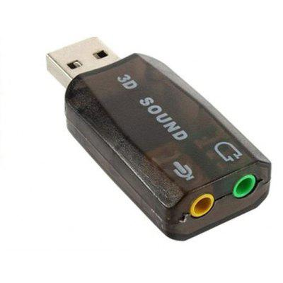 External Independent USB Sound Card