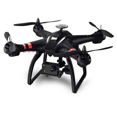 BAYANGTOYS X21 Brushless RC Quadcopter - RTF - DOUBLE GPS BLACK