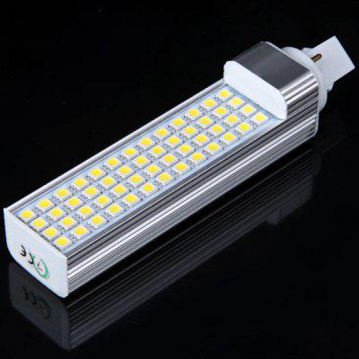 G24 52Pcs 5050 SMD LED AC85 - 265V 6000 - 6500K White Corn Lamp