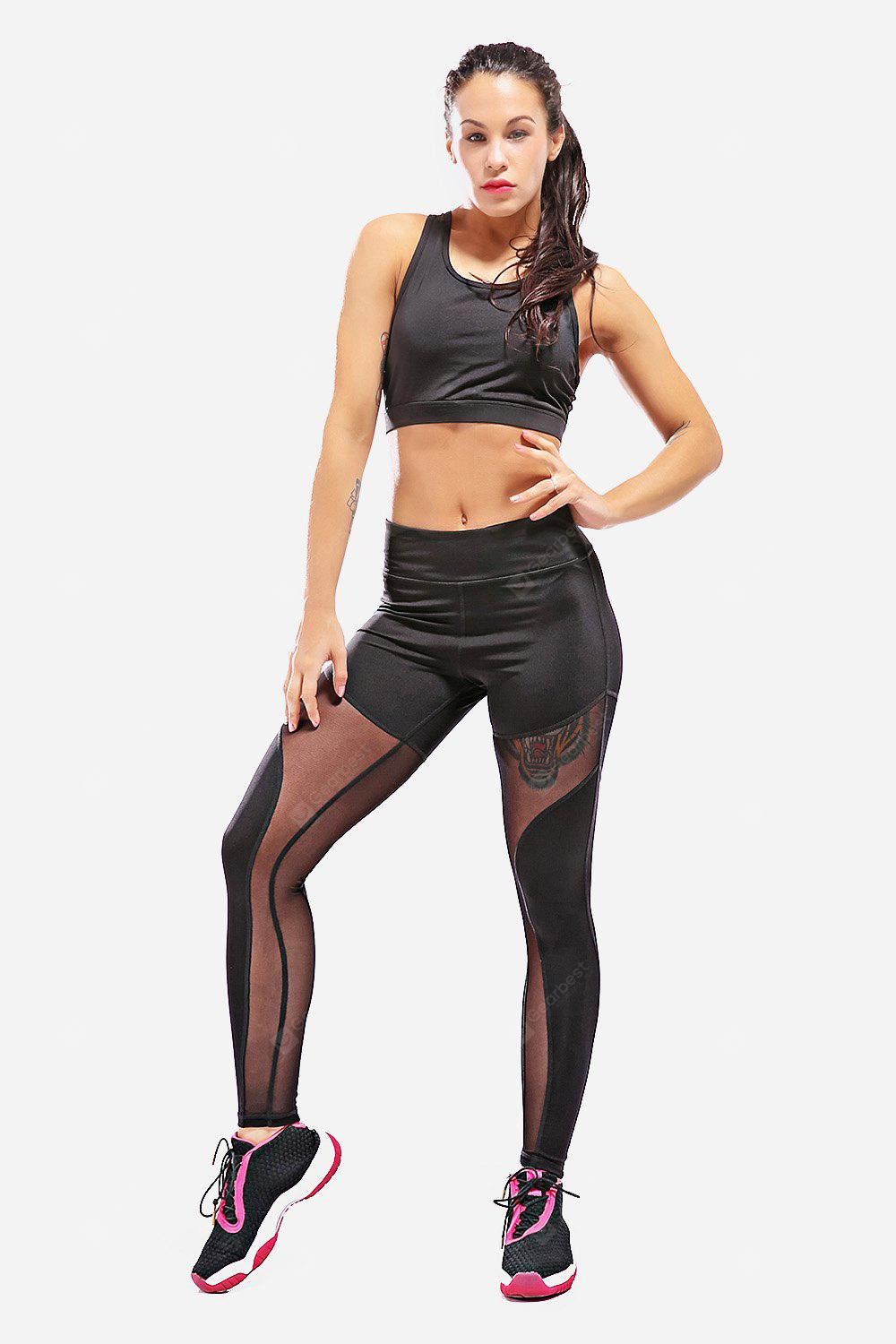 Close Fitting Elastic Sports Yoga Pants