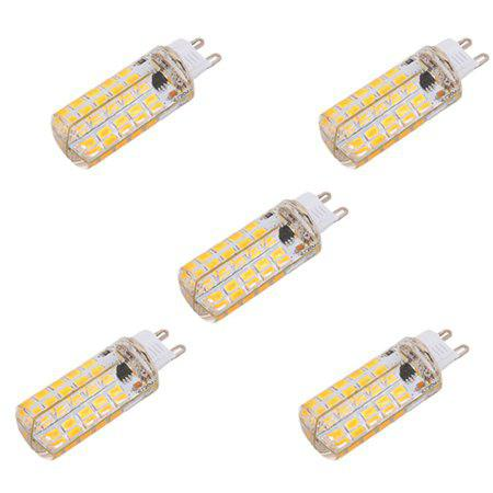 BRELONG Cool White LED Bulb 220V - 5PCS