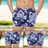 AUSTINBEM Male Beach Short Pants with Draw Cord - PURPLE