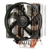 PCCOOLER Donghai X4 Ultra-silent CPU Cooler Fan - SILVER AND BLACK